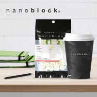 NBC-008 Nanoblock box Alpaca
