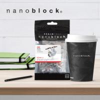 NBC-122 Nanoblock box Bradipo