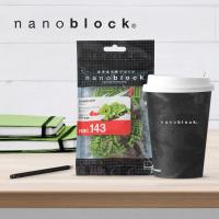 NBC-143 Nanoblock box Camaleonte