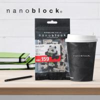 NBC-159 Nanoblock box Panda