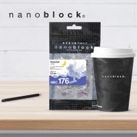 NBC-176 Nanoblock box Pegaso