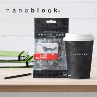 NBC-144 Nanoblock box Lupo