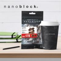 NBC-178 Nanoblock box Scoiattolo