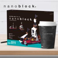 NBM-011 Nanoblock box nave pirata