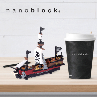 NBM-011 Nanoblock nave pirata