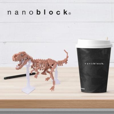 NBM-012 Nanoblock t-rex