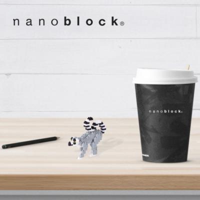 NBC-166 Nanoblock Lemure