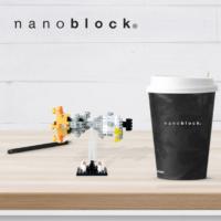 NBH-084 Nanoblock Modulo lunare 2