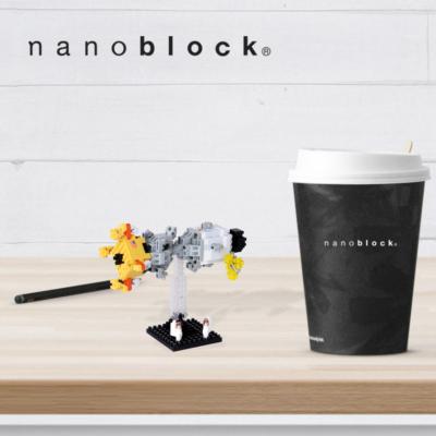 NBH-084 Nanoblock Modulo lunare