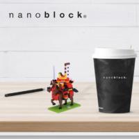 NBH-124 Nanoblock Samurai