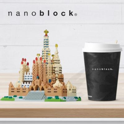 NB-028 Nanoblock Sagrada Familia Deluxe Edition