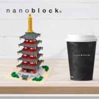 NB-031 Nanoblock Pagoda giapponese