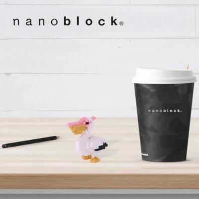 NBC-180 Nanoblock Pellicano
