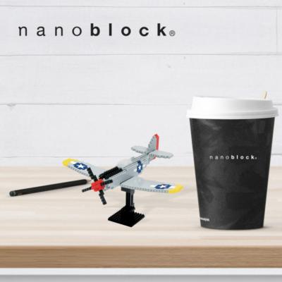 NBM-005 Nanoblock Aereo P51 Mustang