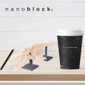 NBM-010 Nanoblock Scheletro Balena Blu