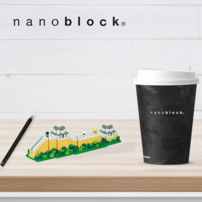 NBH-136 Nanoblock Grande Muraglia cinese