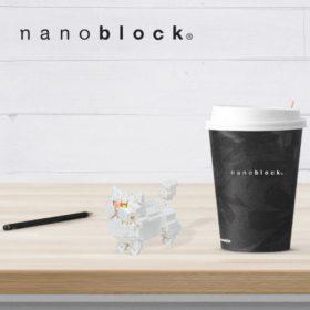 NBC-267 Nanoblock Gatto Persiano