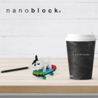 NBC-270 Nanoblock Boston Terrier sullo skate