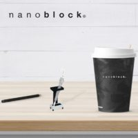 NBC-273 Nanoblock Award Selection Ombrello