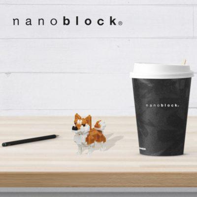 NBC-279 Nanoblock Shiba Inu
