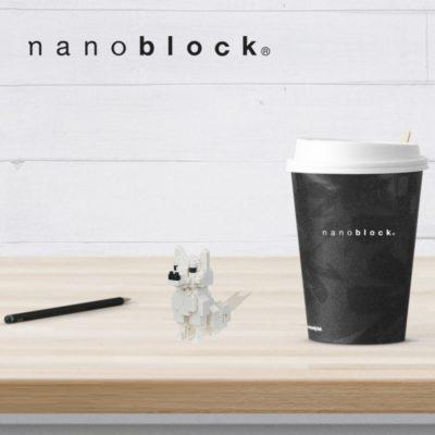 NBC-280 Nanoblock Hokkaido