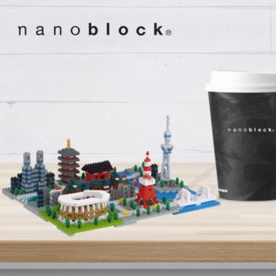 NB-040 Nanoblock Tokyo