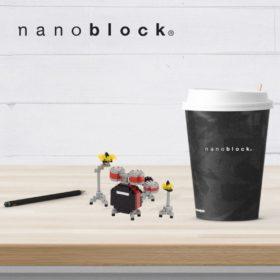 NBC-123 Nanoblock Batteria rossa