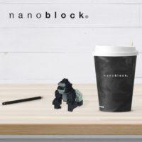 NBC-227 Nanoblock Gorilla