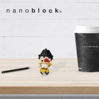 NBDB-004 Nanoblock Dragonball Vegeta