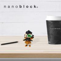 NBDB-005 Nanoblock Dragonball Raditz