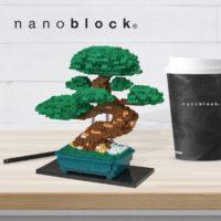 NB-039-Nanoblock-Bonsai-Matsu